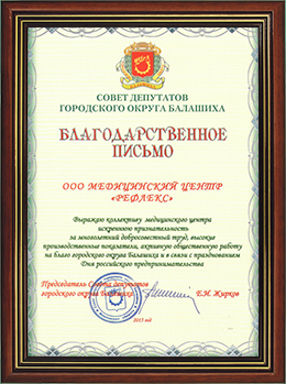 Одесская областная больница маршрутка