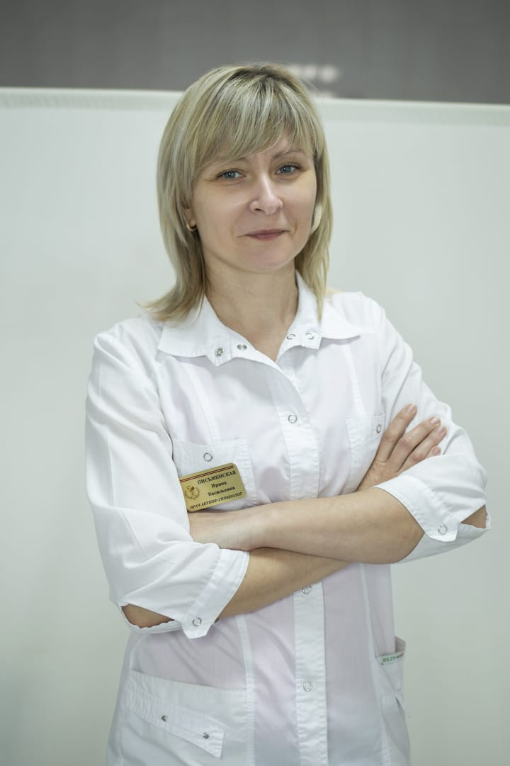 Письменская Ирина Васильевна